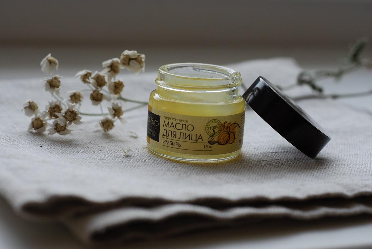 Гидрофильное масло для умывания «Имбирь» от МиКо